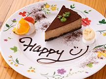 人気№1 モカチーズケーキ