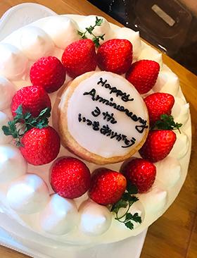 サプライズやお誕生日・記念日もお任せ下さい!